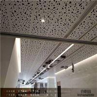 定制工程铝单板幕墙镂空铝板烤漆木纹雕花铝单板厂家加工冲孔外墙