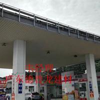 ***速公路服务区中石化-粤运能源加油站S形板面白色吊顶防风铝扣板
