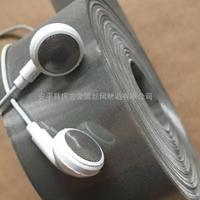 耳机网-镜面耳机网-雾面耳机网