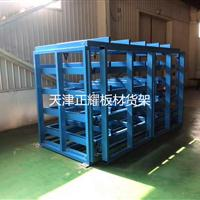淮安板材货架 平放钢板货架 卧式铝板存放架 抽屉式铜板货架