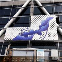 定制冲孔铝单板镂空雕花铝板铝板做花造型加工氟碳喷涂厂家直销