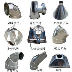 珠海圆形风管 镀锌板螺旋风管加工生产服务