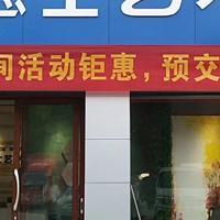 巴德士漆贵州总代理招商,水漆涂料代理品牌