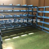 德州板材货架 钢板抽屉式货架 铝板平放架 卧式铜板货架
