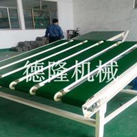 宁津县德力网带机械厂