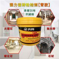 中国著名品牌庆高瓷砖背胶十大品牌厂家直供