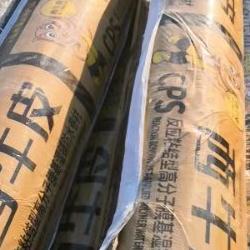防水材料,西牛皮防水,金雨伞防水
