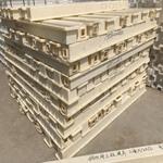 混凝土立柱模具尺寸介绍