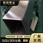 304不锈钢方管价格不锈钢焊接方管厂35x186x3.9不锈钢方管