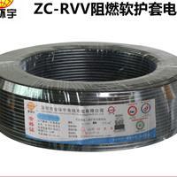 金环宇电线电缆国标ZC-RVV3芯阻燃电源线6平方铜线软线电线