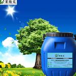 FYT-2溶剂型防水涂料 道路防水涂料限时促销