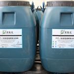 贵州FYT-1路桥防水涂料厂家促销、工地直供