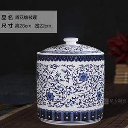 景德镇市星太陶瓷有限公司