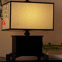 新中式台灯客厅灯中国风灯具 天津新中式台灯代理