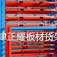 南通板材货架 卧式不锈钢板存放架 铝板铜板货架