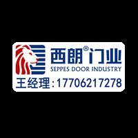 西朗门业(苏州)有限公司