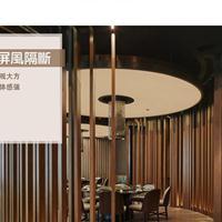 厂家直销餐厅隔断铝屏风花格中式家装合院别墅艺术雕花铝屏风定做