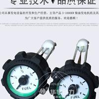 柴油发电机组油表 油箱油位器 指针式油浮仪 油量显示器