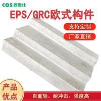 贵州毕节eps线条厂|eps线条及构件|eps线条grc线条