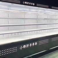 新乡火锅店串串展示柜喷雾不锈钢风幕柜定做
