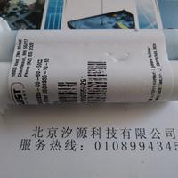 北京汐源科技有限公司