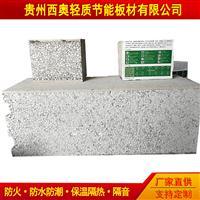 轻质墙板价钱-轻质墙板工程-轻质复合墙板生产厂家