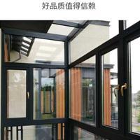 北京阳光房建造屋顶材料挑选