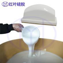 陶瓷移印大胶头专用乳白色移印硅胶916回弹性好耐老化不冒油