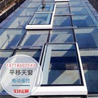 别墅封天井如何 选购阳光房电动天窗