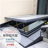 建造北京别墅阳光房  天井采光顶如何选择天窗