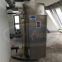 供应190L200升300L电热水器