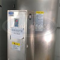 供应54千瓦电热水器