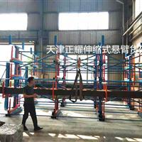 河南伸缩式悬臂货架高品质案例
