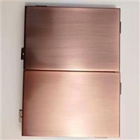 氟碳喷涂拉丝铝单板幕墙-建筑外墙磨砂铝单板批发