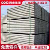 100cm隔墙板材 贵州聚苯颗粒水泥夹芯复合条板