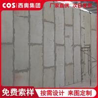 75cm墙板批发价格 泡沫墙板 外墙保温聚苯板批发