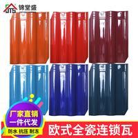 北京红枫陶瓷连锁瓦厂家直销
