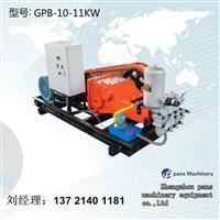 金华GPB-10三缸柱塞泵操作注意事项