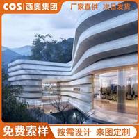 异形建筑GRC构件 彩色GRC 彩色grc构件的施工工艺