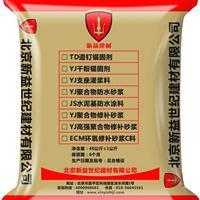 郑州冷操作高强度道钉锚固剂生产厂家