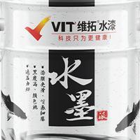 涂料加盟――VIT001BB水墨派内墙水漆