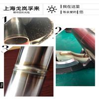 无缝钢管不锈钢管管环缝自动焊机
