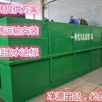 舟山  新建小区污水处理设备