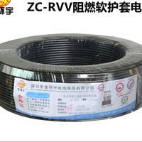 金环宇电线电缆 国标阻燃软护套电缆 ZC-RVV 4X25平方控制电缆线