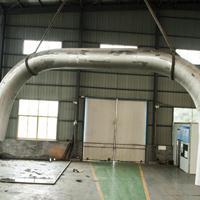 12Cr5MoI热段弯管