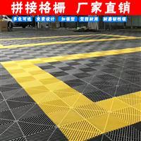 洗车房地格栅地面塑料网格板洗车格栅板汽车美容间拼接地板
