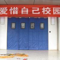 北京旭日环照生产供应可定制双层加厚棉门帘