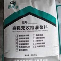 郴州高强无收缩灌浆料