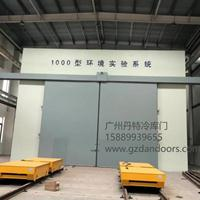 丹特制冷设备(广州)有限公司