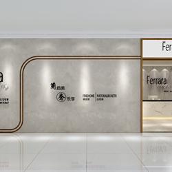 Ferrara進口藝術涂料招商加盟